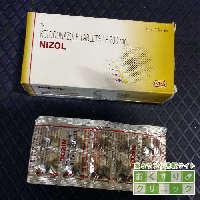 ニゾール 200mg 10錠