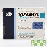 バイアグラ(VIAGRA) 100mg 4錠