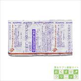 ベラパミル(ワソランジェネリック) 40mg 10錠