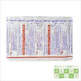 ベラパミル(ワソランジェネリック) 240mg 10錠