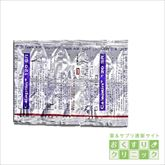 ベラパミル(ワソランジェネリック) 120mg 10錠