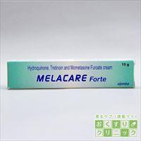 メラケアフォートクリーム(MELACARE FORTE CREAM) 15gm