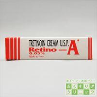 レチノA(RETINO-A CREAM) 0.05% 20gm