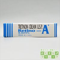 レチノA(RETINO-A CREAM) 0.025% 20gm