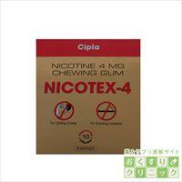 ニコテックス 4mg 30個
