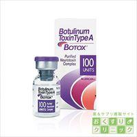 ボトックス注射液 100U