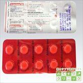 アルダクトン(ALDACTONE) 50mg 30錠