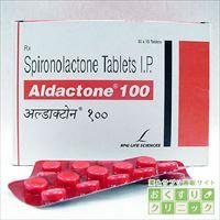 アルダクトン(ALDACTONE) 100mg 100錠