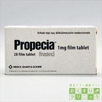 プロペシア(PROPECIA) 28錠