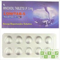 ロニタブ(ミノキシジル) 10錠