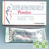 フェミロン