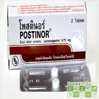 ポスティノール2 0.75mg 2錠