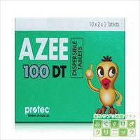 アジー(AZEE DT) 100mg 60錠