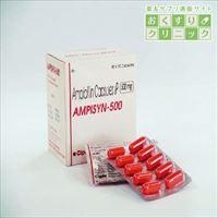 アンピシリンジェネリック 500mg 100カプセル