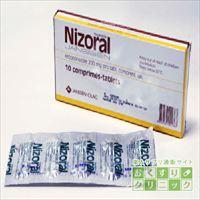 ニゾラル 200mg 10錠