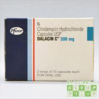 ダラシン(DALACIN) 300mg 20錠