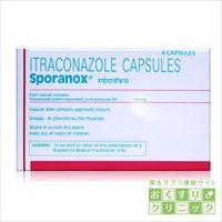 スポラノックス 100mg 4錠