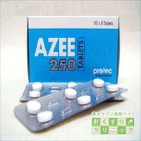 アジー(AZEE) 250mg 6錠