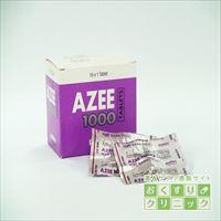アジー(AZEE) 1000mg 10錠