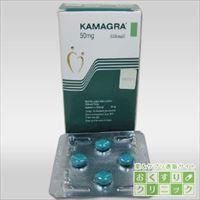 カマグラ(KAMAGRA) 50mg 4錠