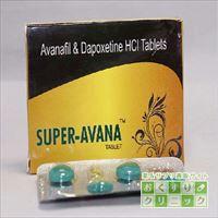 スーパーアバナ100(SUPER AVANA) 60mg 4錠