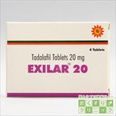エキシラー(EXILAR) 20mg 4錠