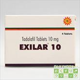 エキシラー(EXILAR) 10mg 4錠
