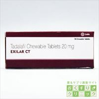 エキシラーチュアブル(EXILAR CT) 10錠