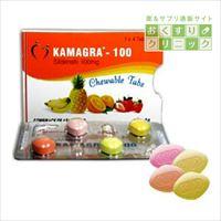 カマグラチュアブル(KAMAGRA CT) 4錠