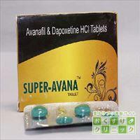 スーパーアバナ50(SUPER AVANA) 30mg 4錠