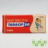 タダシップ(TADACIP) 20mg 4錠