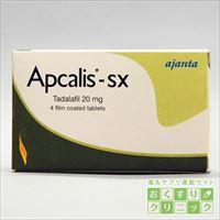 アプカリスSX(APCALIS SX) 4錠