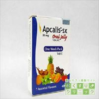 アプカリスSX(APCALIS SX) オーラルゼリー 20mg 7袋
