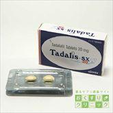 タダリスSX(TADALISSX) 20mg 4錠