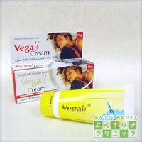 ベガHクリーム(VEGA H CREAM 2%) 15g